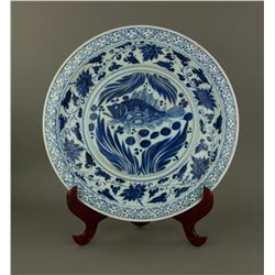Blue And White Large Porcelain Charger