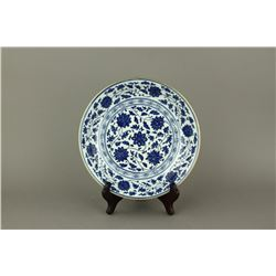 Chinese Blue & White Porcelain Saucer Qianlong MK