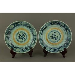 Pair Chinese BW Ming Style Porcelain Saucers