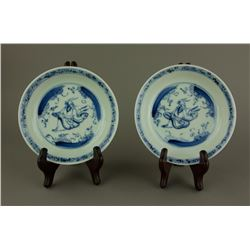 Pair of Chinese Blue and White Porcelain Saucers