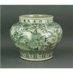 Chinese Green & Blue Ming Style Porcelain Jar