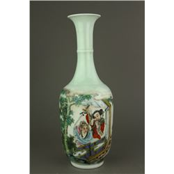 Chinese Republic Famille Rose Porcelain Vase