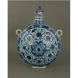 Blue & White Moon Flask Porcelain Vase