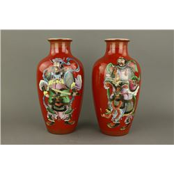 Pair Red Ground Gilt Porcelain Vases Qianlong MK