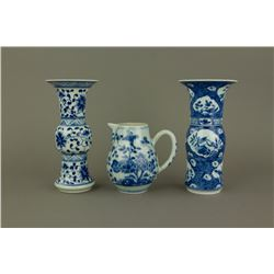 3 Pieces Chinese BW Porcelain Vases & Waterpot