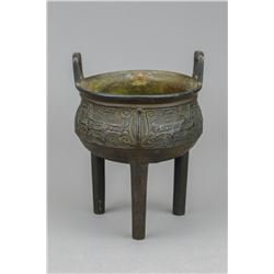 Chinese Qing Period Bronze Tripod Censer