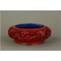 Chinese Cinnabar Lacquer Waterpot