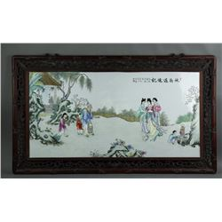 Chinese Painting Plaque Signed Zhu Shan Ba You