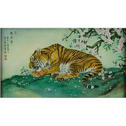 Tiger Porcelain Plaque Wang Yongfeng b. 1944