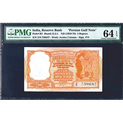 Reserve Bank of India. ND(1959-70)  Persian Gulf Note  Issue.