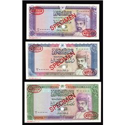 Central Bank of Oman, 1985-1990 Issue, Set of 8 Specimen Notes
