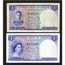 Central Bank of Ceylon. 1951-52 Issues