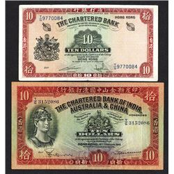 Chartered Bank of India, Australia & China, 1948 Issue Banknote.