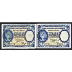 Hong Kong & Shanghai Banking Corp. 1929 Issue.