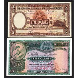 Hong Kong & Shanghai Banking Corp. 1959 Issue.