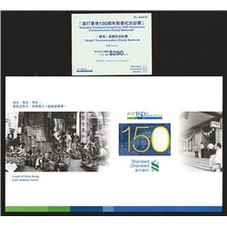 Standard Chartered Bank. 2009 Commemorative issue in folder.