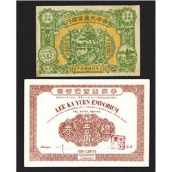 Tien Sau Tong; Lee Ka Yuen Emporium Private Notes.