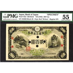 Bank of Japan, ND (1945) Specimen Banknote.