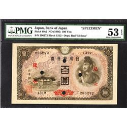Bank of Japan. 1946 Issue.
