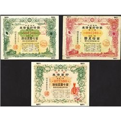 Japan Military Bonds, ca. 1940-45, Various Denominations.