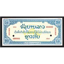 Lao, 1948 Unlisted Color Trial Specimen Essay Banknote