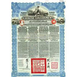 Chinese Government 5% Reorganization Gold Loan of 1913.