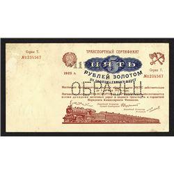 Transport Certificates1923 Issue Specimen Banknote.