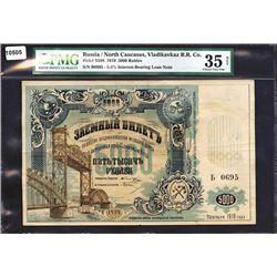 Vladikavkaz Railroad Company, 1919, 5.4% Interest Bearing Loan Note Rarity.