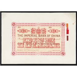 Imperial Bank of China, 1898 Dollar Issue, Shanghai Branch.