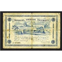 "Imperial Chinese Railways, 1899 ""Shanghai"" Branch Issue."