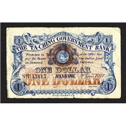 Ta-Ch'iing Government Bank, 1907 ñHankowî Issue.