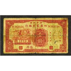 Agricultural Bank of Four Provinces, ND (1933) Issue Note.