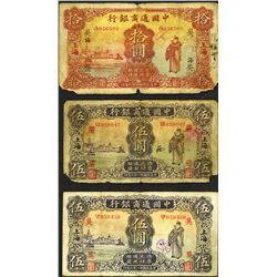 "Commercial Bank of China, 1932 ""Shanghai"" Branch Issued Banknote Trio."