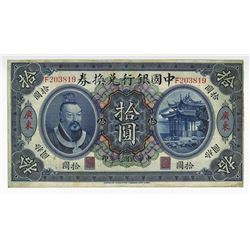 "Bank of China, 1912 ""Canton"" Branch Issue."