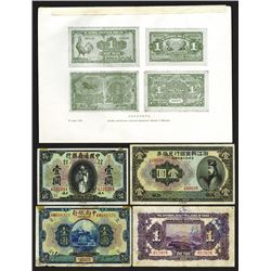 Pogrebetsky Plate Note Quartet from his Historic 1929 Banknote Book.