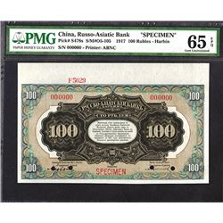 Russo-Asiatic Bank, ND 1917  Harbin  Branch Issue Specimen.