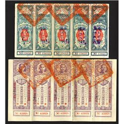 Military Lottery Tickets - Scrip Note Sheets of 5 (10 Notes) ca. 1920 to 1932.