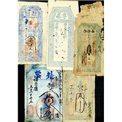China Private & Local Banknote Assortment ca.1850 to 1926.