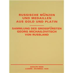 Reprint of the 1939 Hess Georgii Mikhailovich Sale