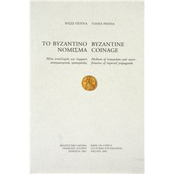 Penna on Byzantine Coins