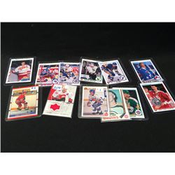 LARGE LOT OF ASSORTED MIXED ERA HOCKEY CARDS
