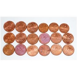 LOT OF 18 FOREIGN COINS