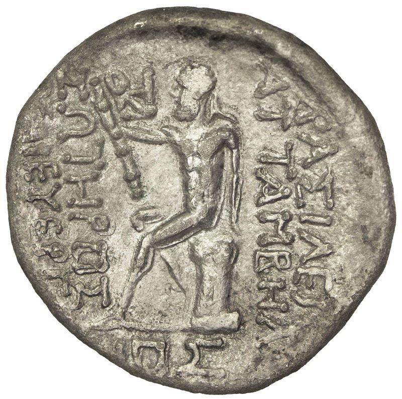 KINGS of CHARACENE Apodakos Circa 110/09-104/03 BC. AR