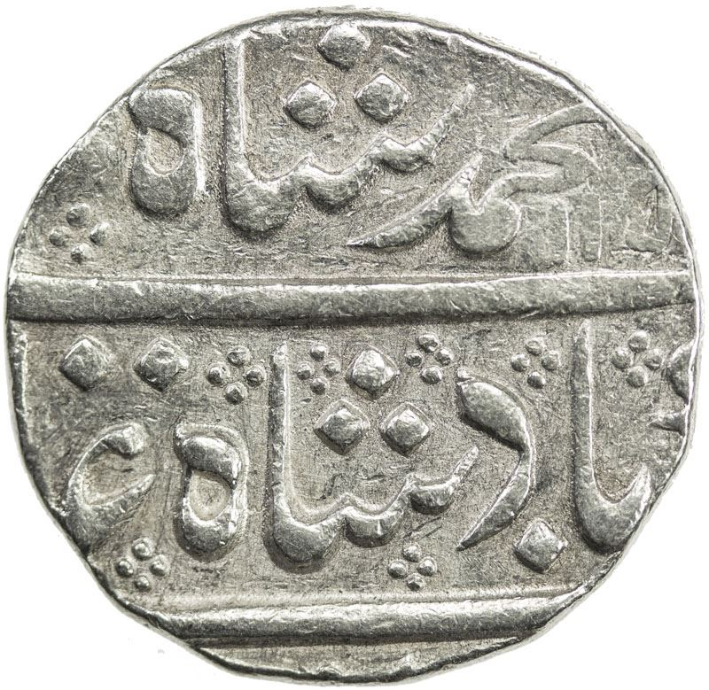 PONDICHERY: AR rupee (11 06g), Arkat (Arcot), AH115x year 29  VF
