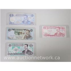 Lot of (4) IRAQ Bank Notes