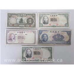 Chinese Paper Money - Issued During The Period of Republic of China 1912-1949 (5pc)