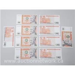 10pc Notes From 1985-1987 Banco Central De Reserva Del Peru