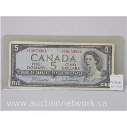 Bank of Canada $5.00 Five Dollars Note 1954 REPLACEMENT *S/S0059384