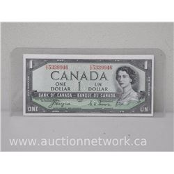 Bank of Canada $20.00 DEVIL'S FACE NOTE E/A Coyne Towers 1954