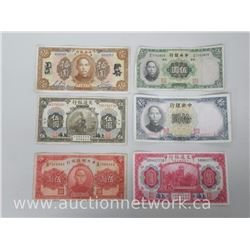 Set of (5) Chinese Bank Notes